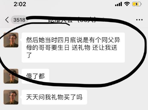 宁王疑似被绿了?前任爆料徐姨娘劈腿